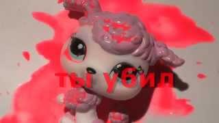 """getlinkyoutube.com-LPS: Клип """"Я убью тебя круто"""""""