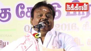 Vijayakanth ultimate closing Reaction | TN Election speech !