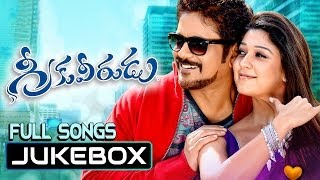 Greeku Veerudu Movie Full Songs | Jukebox | Nagarjuna, Nayantara, Meera Chopra