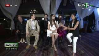 """getlinkyoutube.com-""""สไบค์-กง"""" หนังสร้างชื่อจากกัมพูชา"""