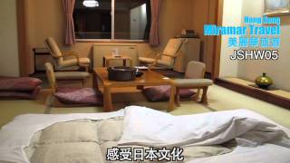 getlinkyoutube.com-美麗華旅遊:北海道冰雪之旅(JSHW05)