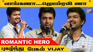 getlinkyoutube.com-Best Romantic Hero For Jayam Ravi -2012