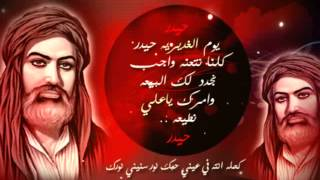 يوم الغدير بعيد الولآيه :)