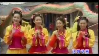 getlinkyoutube.com-2004年 八大巨星 – 「大胜年」贺岁专辑 (12首)