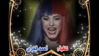 getlinkyoutube.com-شريهان - إيه العظمة دي كلها