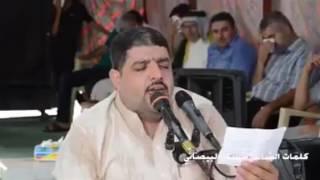getlinkyoutube.com-مالك الاسدي نعي عن الام سامحيني
