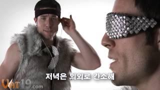 getlinkyoutube.com-미국의 흔한 맥주잔 광고 (다스 비어 부츠) [자막]
