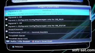 getlinkyoutube.com-Mgcamd 1.36 на Openbox S4 HD (для soft-sat.com)