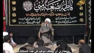 getlinkyoutube.com-آية الله العظمى الشيخ حسين الوحيد الخرساني - دام ظله  02