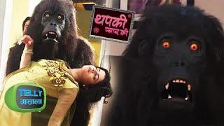 GORILLA IN LOVE with Thapki #FACEPALM | Thapki Pyar Ki | Colors