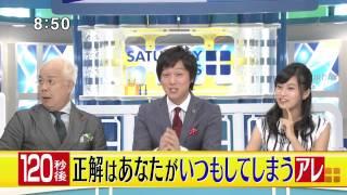 getlinkyoutube.com-TKO木本、ライザップ2ヶ月体験!!