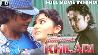 New Jigarbaaz Khiladi (2018)| Hindi Dubbed Full Movie 2018| New South Indian Full Hindi Dubbed Movie