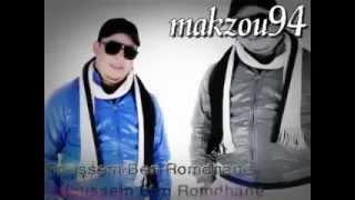 getlinkyoutube.com-حسام بن رمضان & جنرال - نـار و فرقة