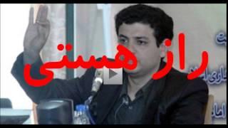 getlinkyoutube.com-رازهستی - علی اکبر رائفی پور