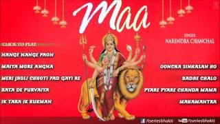 getlinkyoutube.com-Maa.... Bhetein By Narendra Chanchal I Full Audio Song Juke Box