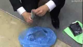 اغرب اختراعات اليابان الحمام المتنقل في الجيب