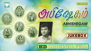 getlinkyoutube.com-Unnikrishnan | Abhishegam | Full Songs | Tamil Devotional