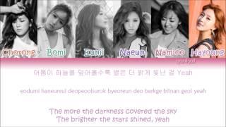 getlinkyoutube.com-Apink (에이핑크) - Remember (리멤버) (Color Coded Han|Rom|Eng Lyrics)
