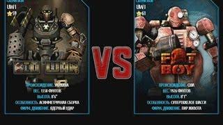 getlinkyoutube.com-Real Steel WRB Bio War VS Fat Boy NEW graphics blows