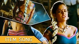 Item Song From Super Hit Telugu Movie Dalam