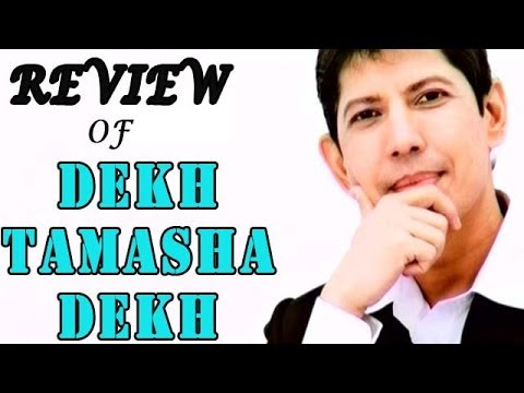 Dekh Tamasha Dekh FULL MOVIE - Review