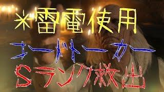 getlinkyoutube.com-【MGSV:TPP】【EXTREME】 ep48コードトーカー Sランク安定