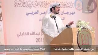 getlinkyoutube.com-الشاعر عبدالله الفيلكاوي - الرقية الشعرية 2015