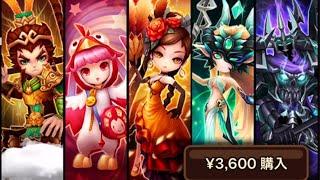 getlinkyoutube.com-【サマナーズウォー-Summoners War-】そうだ、変幻しよう!! カリン&風猿&天舞姫