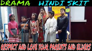 Always Respect & Love Your Parents and Elders | Hindi Skit | Drama