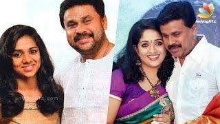 getlinkyoutube.com-Dileep: Marrying Kavya Madhavan needs Meenakshi's consent?   Hot Malayalam Cinema News