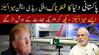 Pakistan Army World Most Dangerous Anti Rediation Missile System