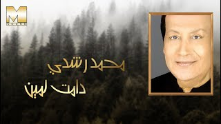 getlinkyoutube.com-Mohamed Roshdy - Damet Lmeen (Audio) | محمد رشدى - دامت لمين