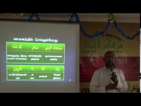 understanding quran tamil 51