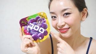 getlinkyoutube.com-【グミレポ】ぶどう食感!! コロロ グレープ味を食べてみた - 2014.6.13 SasakiAsahiVlog