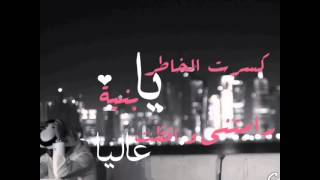 getlinkyoutube.com-دحية سالم الاعسم