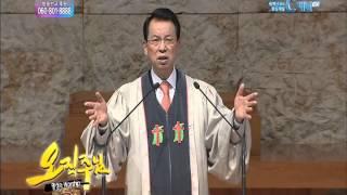getlinkyoutube.com-명성교회 김삼환 목사 설교 - 한 여인의 간증