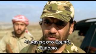 getlinkyoutube.com-Η κοιλάδα των λύκων στο Ιράκ  (2006). Ελληνικοί υπότιτλοι