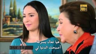 getlinkyoutube.com-مسلسل لعبة القدر الموسم الثاني حلقة 16 والاخيرة مترجمة لعربية
