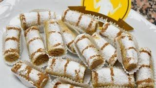 getlinkyoutube.com-طريقة تحضير محنشة باللوز على شكل سيكار - حلويات العيد مع الشاف إبراهيم أفشكو