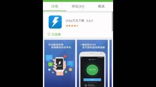 getlinkyoutube.com-Telefonu(android) root yapma 100%calisiyor