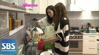 getlinkyoutube.com-나나-홍수현, 요리 도전 @SBS 룸메이트 140525