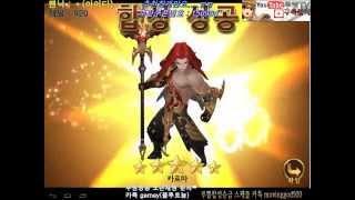 getlinkyoutube.com-세븐나이츠 뽑기합성 공성뽑기9연타 합성6연타 모바일게임 (Seven Knights) -무빙