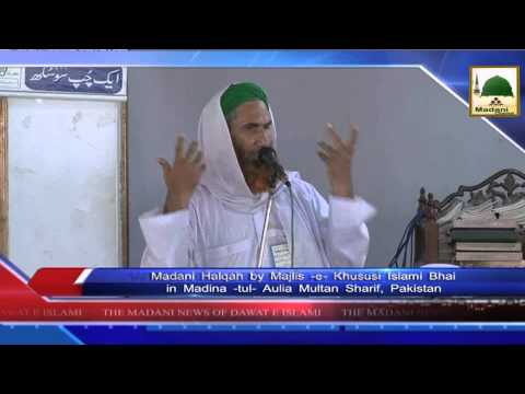 News 11 July - Madani Halqah by Majlis e Khususi Islami Bhai in Multan (1)
