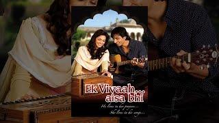 Ek Vivah Aisa Hai