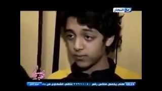 getlinkyoutube.com-وساخة و فضيحة  ريهام سعيد و صبايا الخير و تحقيق مع أطفال بأدعاء أنهم شباب الالتراس