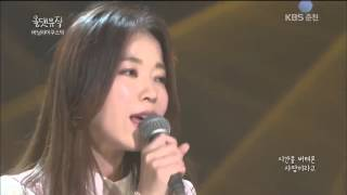 getlinkyoutube.com-바닐라어쿠스틱 (Vanilla Acoustic) - 너와 나의 시간은 (드라마 치즈인더트랩 OST) [ 올댓뮤직 (All That Music)]