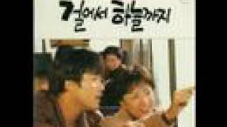 getlinkyoutube.com-歩いて天まで 1993 韓国MBC 걸어서 하늘까지  - 장현철   Jang, Hyun-Cheol