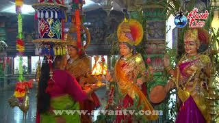 ஏழாலை வசந்தநாகபூசணி அம்பாள் திருக்கோவில் சப்பறத்திருவிழா 26.01.2021