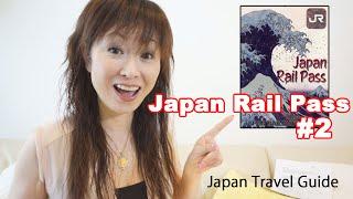 Japan Rail Pass #2: Japan Travel Cost: Japan Travel Guide width=