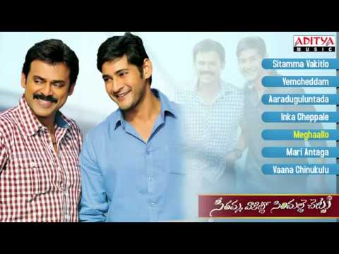 Seethamma Vakitlo Sirimalle Chettu   Telugu Movie Full Songs   Jukebox